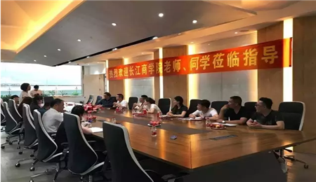 长江商学院EMBA30期2班参访舜风传播山东公司
