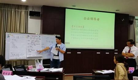 贵州大学EMBA十三期班《领导艺术与个人发展》课程顺利结束