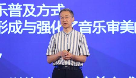 长江商学院EMBA特邀周海宏教授做客30期人文第一课