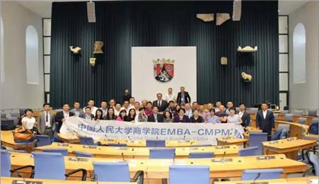 人大商学院EMBA班级德国之旅