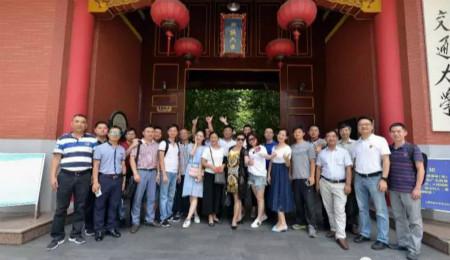 华中科技大学EMBA2016秋季班上海移动课堂