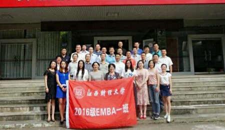江西财经大学EMBA2016级《财税政策与税收筹划》课程顺利完成