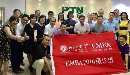 北大汇丰商学院EMBA15班师生赴东明炬创参观交流