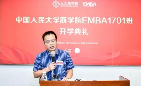 创业五年后,为什么选择读人大EMBA?新生发言