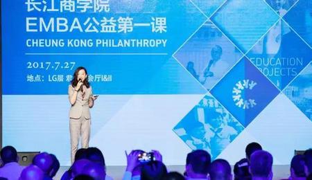 长江商学院EMBA30期学院展开了公益第一课