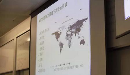 清华大学EMBA海外学习之美东模块第三天