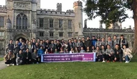 长江商学院EMBA28、29期学员英国选修课游学记