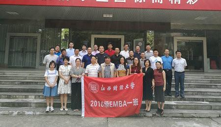 江西财经大学EMBA2016级《人力资源管理》课程顺利完成