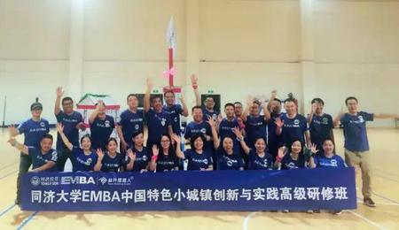 同济大学EMBA中国特色小城镇创新与实践高级研修班首期班开课了