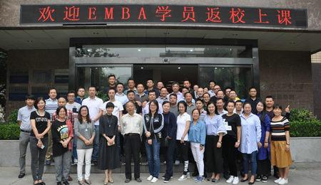 西北工业大学EMBA2016级9月课程教学顺利结束