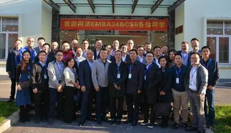 同济大学EMBA34班参访上海科洋科技