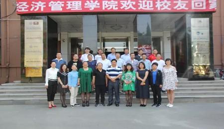 内蒙古大学EMBA《战略管理》学习有感