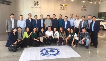 华东理工大学EMBA2016春季班学员参访通用汽车(上海)