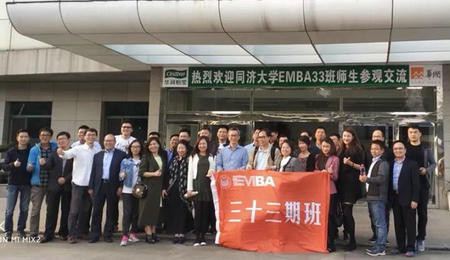 同济大学EMBA33班参观上海华润怡宝工厂