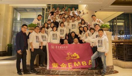 南京理工大学EMBA2016级2017级移动课堂走进无锡纪实