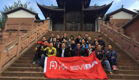 同济大学EMBA14、15班学员云龙公益行