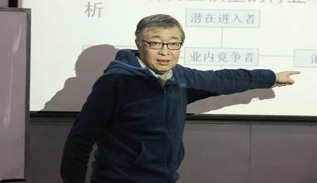 运筹帷幄决胜千里—内蒙古大学EMBA《战略管理》课后感