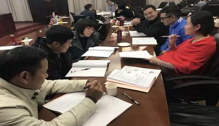 华南理工大学2017EMBA11月课程小记