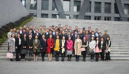 武汉大学EMBA2016级02班《国际金融》移动课程走进深交所