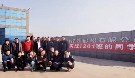 祝贺郑大EMBA实战研修班1201班5周年聚会盛典成功召开!