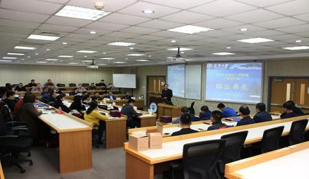 天津大学第四十期新疆干部培训班顺利结业