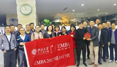 北大汇丰EMBA1617班师生走进傲基电商