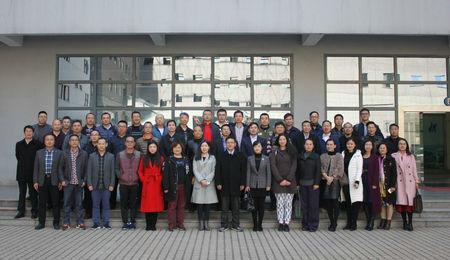 武汉大学EMBA2016级2班《儒家思想与企业家精神》学习心得