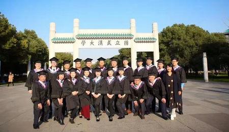 武汉大学EMBA2015级2班人力资源课程小结