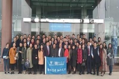 河北工业大学EMBA师生拜访曹德旺先生并参观福耀集团