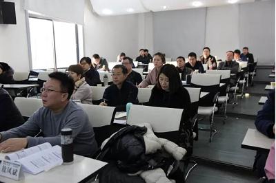 内蒙古大学EMBA《社会责任与商业伦理》课后感