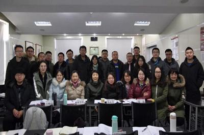 内蒙古大学EMBA《财务报表分析》课后感