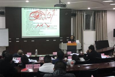 贵州大学EMBA十四期班《社会主义经济理论与实践》课程顺利结