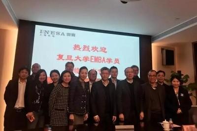 复旦大学EMBA企业参访—智慧城市建设中的国企力量