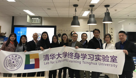 清华经管EMBA17-C班参观清华大学终身学习实验室