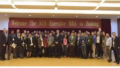 新国大EMBA师生参访保隆科技上海总部