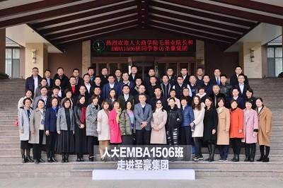 中国人民大学EMBA1506班走进圣豪商业,游学解析新零售密码