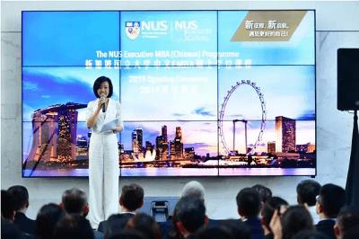 【以梦为马,荣耀起航】记新加坡国立大学中文EMBA第28班开学典礼