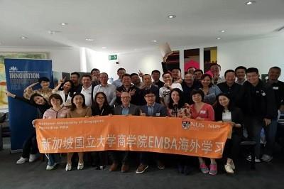 全球移动课堂 | 新加坡国立大学EMBA 27B班英国游学记