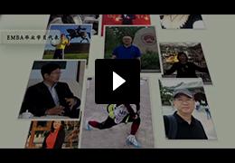 北京科技大学东陵经济管理学院EMBA宣传片