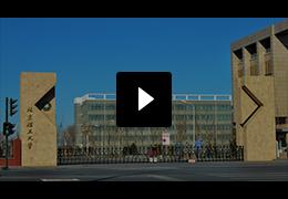 北京理工大学管理与经济学院EMBA精彩视频