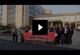 华南理工大学EMBA 2015深圳班纪录片