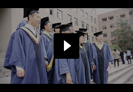 华中科技大学EMBA2016年毕业典礼视频