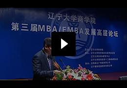 辽宁大学EMBA拓展训练