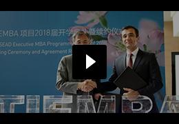 清华大学INSEAD双学位EMBA项目宣传片