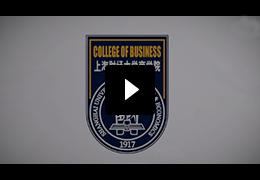 上海财经大学商学院EMBA宣传片