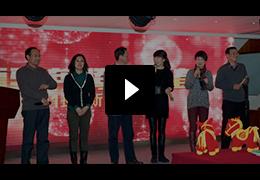 西安交通大学EMBA2015年新春晩会