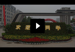 西安理工大学EMBA视频