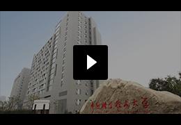 中国科学技术大学管理学院EMBA精彩视频