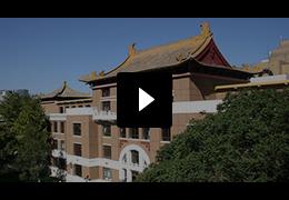 中国矿业大学(北京)管理学院EMBA精彩视频
