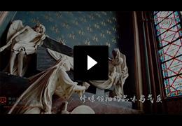 中山大学EMBA宣传片